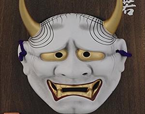 mascara Hannya